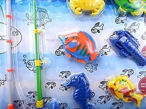 Набор для рыбалки «Океан», SFY-6512, отзывы