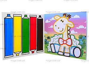 Набор для рисования «Палитра цветов. Жираф», 5403, цена