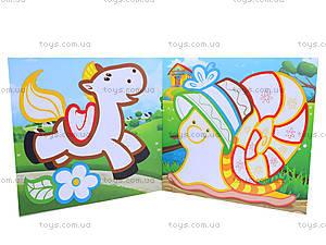 Набор для рисования «Палитра цветов. Собачка», 5427, купить
