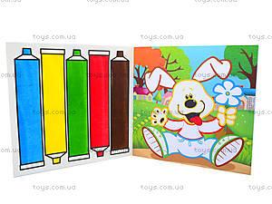 Набор для рисования «Палитра цветов. Собачка», 5427, цена