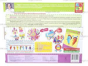 Набор для самых маленьких «Принцесса», VT1501-05, фото
