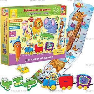 Набор для самых маленьких «Зверята», VT1501-04, игрушки