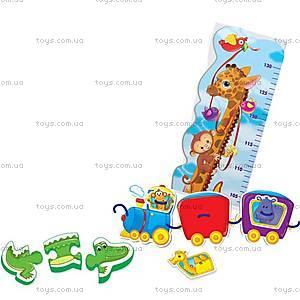 Набор для самых маленьких «Зверята», VT1501-04, детские игрушки