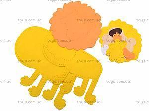 Набор для шитья игрушки «Лев», 10035, купить