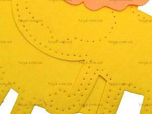 Набор для шитья игрушки «Лев», 10035, фото