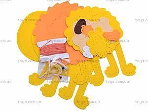 Набор для шитья игрушки «Лев», 10035, отзывы