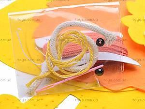 Набор для шитья игрушки «Лев», 10035, цена
