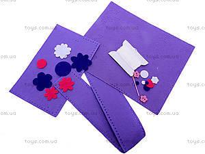 Набор для шитья косметички «Цветы», 31378, купить