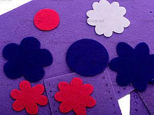 Набор для шитья косметички «Цветы», 31378, фото