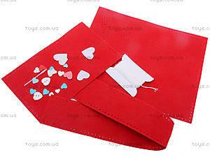 Набор для шитья косметички «Яркие сердечки», 31377, купить