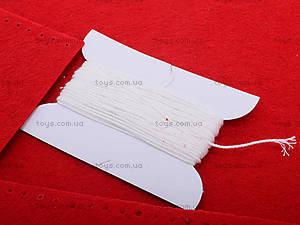 Набор для шитья косметички «Яркие сердечки», 31377, отзывы
