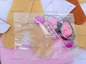 Набор для шитья «Кукла Алиса», 36763, фото