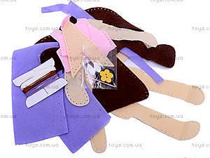 Набор для шитья «Кукла Влада», 36761, купить
