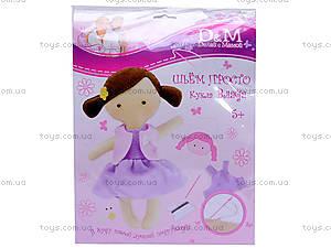 Набор для шитья «Кукла Влада», 36761
