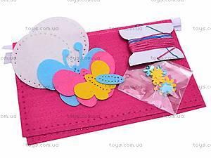 Набор для шитья пенала «Бабочка», 31375, фото