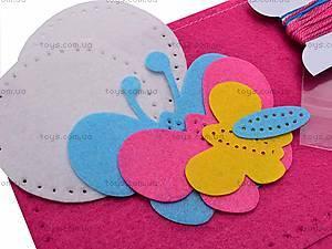 Набор для шитья пенала «Бабочка», 31375, отзывы