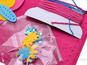 Набор для шитья пенала «Бабочка», 31375, игрушки