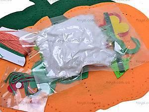Набор для шитья прихватки «Тыква», 31371, игрушки