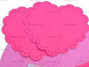 Набор для шитья «Розовая сумочка», 9068, купить