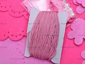 Набор для шитья «Розовая сумочка», 9068, цена