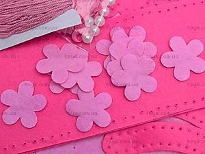 Набор для шитья «Розовая сумочка», 9068, игрушки
