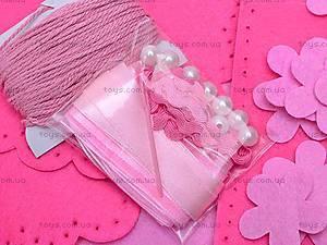 Набор для шитья «Розовая сумочка», 9068, детские игрушки