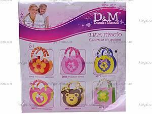 Набор для шитья «Розовая сумочка», 9068