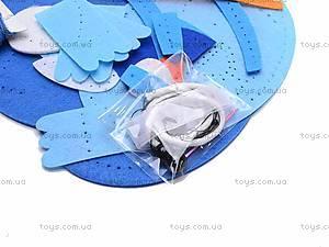 Набор для шитья «Шкатулка Кошки-мышки», 3275, фото