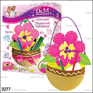 Набор для шитья шкатулки «Цветок», 3277