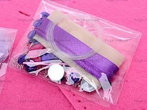 Набор для шитья шкатулки «Принцесса», 3238, игрушки
