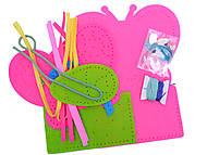 Набор для шитья шкатулки «Веселая бабочка», 3276, купить