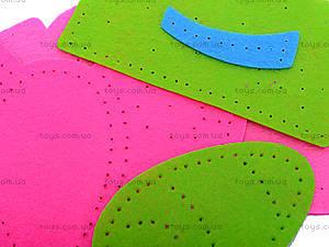 Набор для шитья шкатулки «Веселая бабочка», 3276, цена