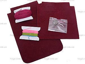 Набор для шитья «Сумочка из фетра», 33771