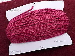 Набор для шитья «Сумочка из фетра», 33771, отзывы