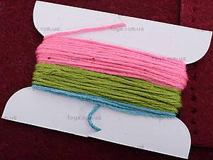 Набор для шитья «Сумочка из фетра», 33771, цена