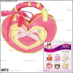Набор для шитья «Сумочка с сердечком», 9072