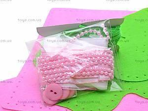 Набор для шитья сумочки «Клевер», 9078, купить