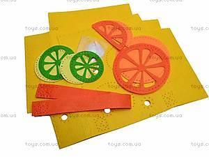 Набор для шитья сумочки «Лимонные дольки», 30362