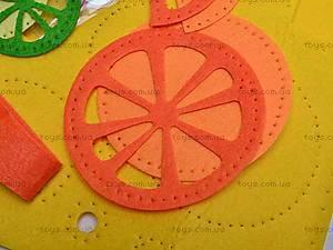 Набор для шитья сумочки «Лимонные дольки», 30362, купить