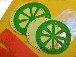 Набор для шитья сумочки «Лимонные дольки», 30362, фото