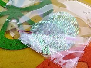 Набор для шитья сумочки «Лимонные дольки», 30362, отзывы