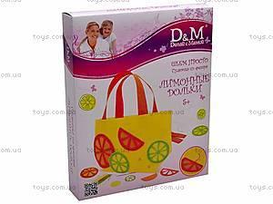 Набор для шитья сумочки «Лимонные дольки», 30362, цена