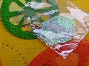 Набор для шитья сумочки «Лимонные дольки», 30362, игрушки