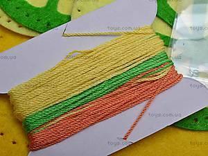 Набор для шитья сумочки «Лимонные дольки», 30362, магазин игрушек