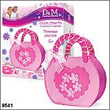 Набор для шитья сумочки «Розовая мечта», 9541, фото