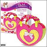Набор для шитья сумочки «Сердечко», 9558, игрушки