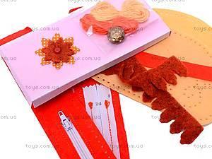 Набор для шитья сумочки «Винтаж», 33766, фото