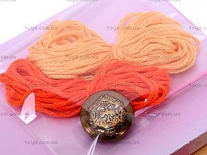 Набор для шитья сумочки «Винтаж», 33766, цена