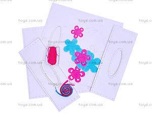 Набор для шитья сумочки «Зимний сад», 9597