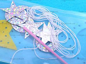 Набор для шитья сумочки «Звездочка», 30364, отзывы